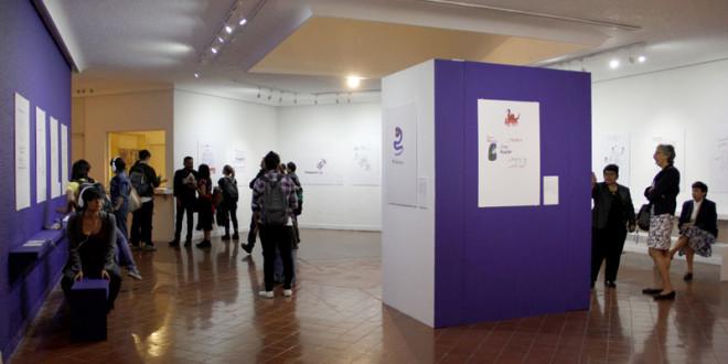 Reseña de la exposición «Entre palabra e imagen: Galería de Pensamiento de Gloria Anzaldúa»