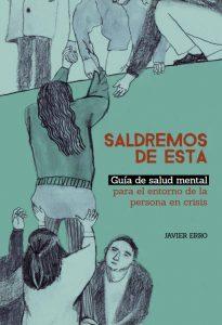 """Imagen: Portada del libro """"Saldremos de esta"""" de Javier Erro. Muestra el dibujo de unas personas arriba y abajo de una barda, ayudando a subir a otra."""
