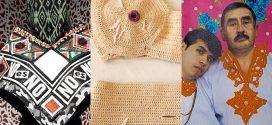 Editorial #32 «Textiles, tejidos y bordados»