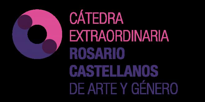 Logo_CátedraRC_NombreLargo